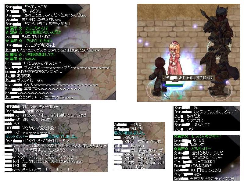 f0137099_13453148.jpg