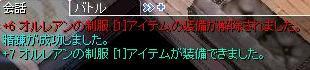 d0134801_7575257.jpg