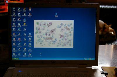 Vistaが我が家にやってきた_c0127703_2249581.jpg