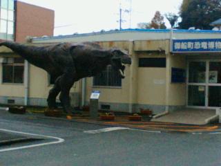恐竜に会った_c0052304_792419.jpg