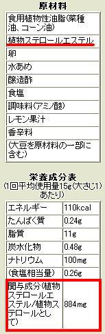 b0105010_3525878.jpg