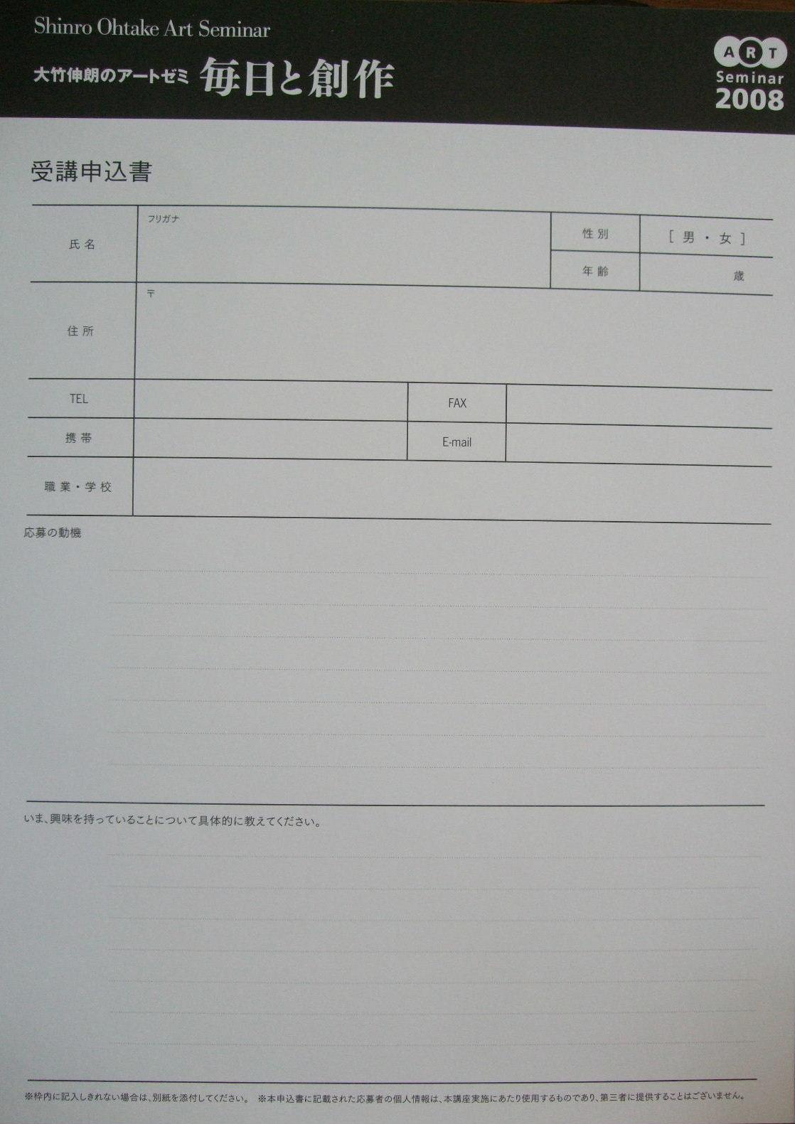 f0142432_9464715.jpg