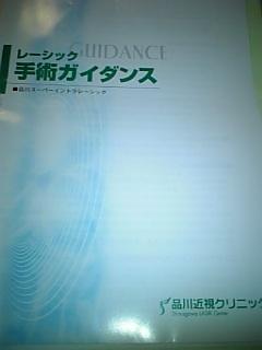 f0019234_22544317.jpg
