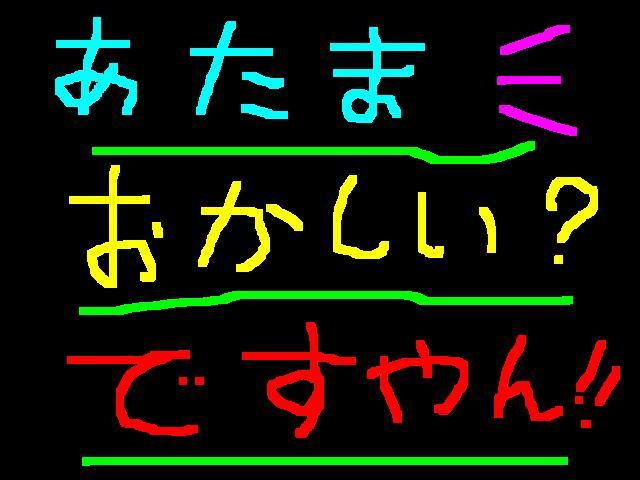 f0056935_19592857.jpg