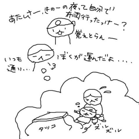 b0132338_7175981.jpg