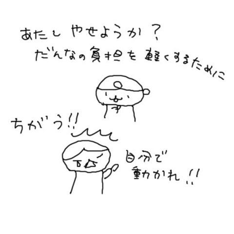 b0132338_7181999.jpg