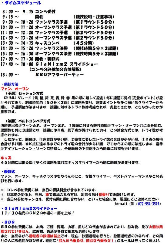 c0076442_1030481.jpg