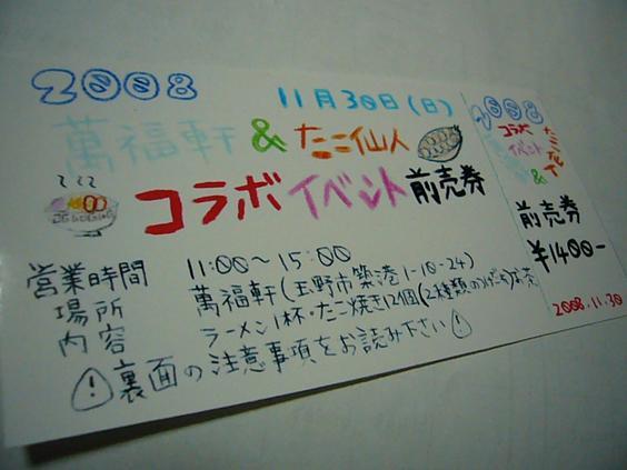 f0108049_17264578.jpg