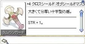 f0091459_1462277.jpg