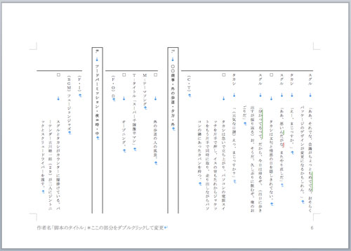 c0150860_1621616.jpg