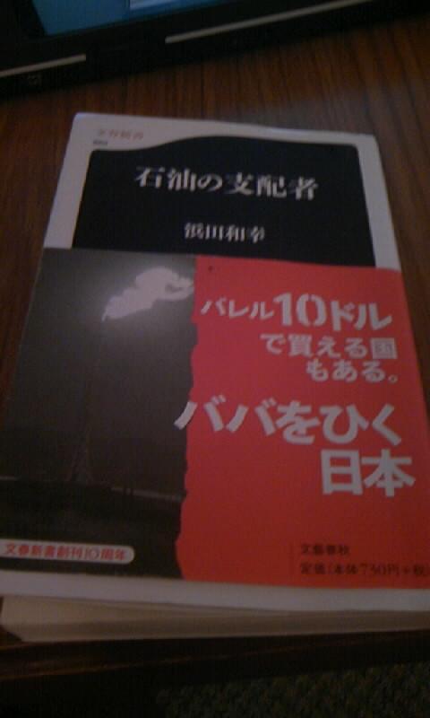f0101965_79121.jpg