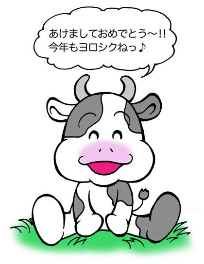 docune年賀状特集2009〜No.3&4_f0119369_13442362.jpg