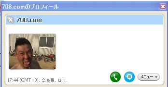 c0035980_17441276.jpg