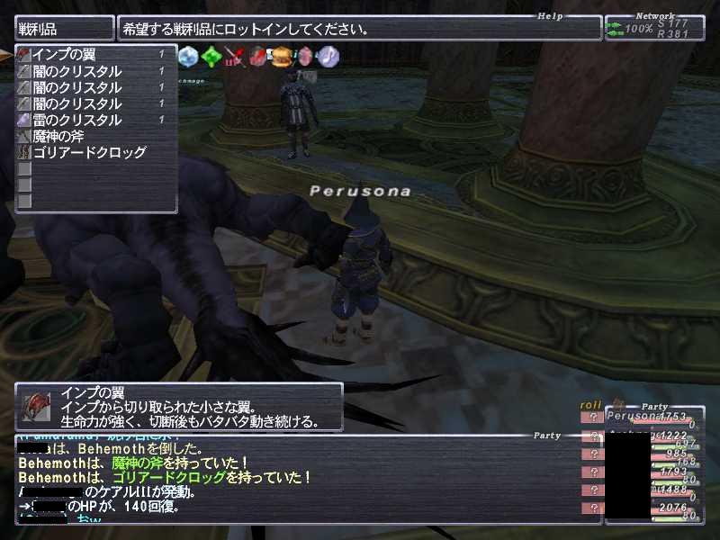 b0091585_9511087.jpg