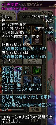 d0054786_2231977.jpg