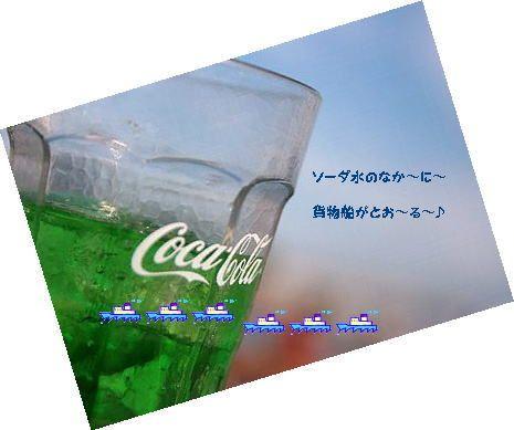 b0021297_17371788.jpg