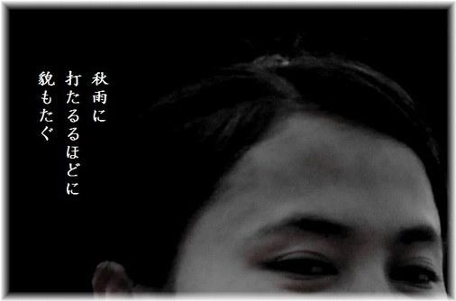 f0053297_0132040.jpg