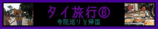 b0055202_20393999.jpg