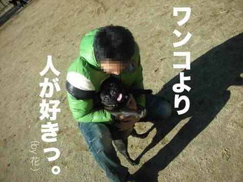 d0133403_23183212.jpg