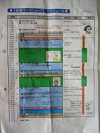 f0104004_1420517.jpg