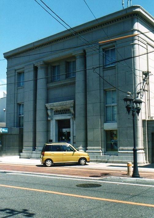 旧不動貯金銀行下関支店・山口県労働金庫下関支店(関根要太郎設計)_f0142606_151202.jpg