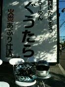 f0127408_17264657.jpg
