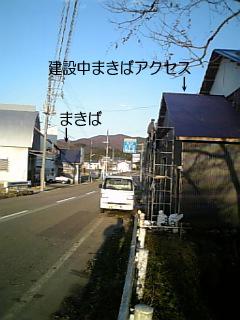 f0121909_8324436.jpg