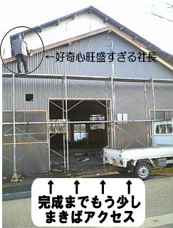 f0121909_9114996.jpg