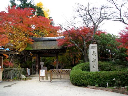 紅葉探訪 湖南三山1.長寿寺_e0048413_12571424.jpg