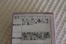 b0013918_1954167.jpg