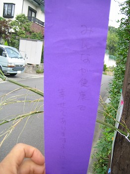 2008.七夕_c0038619_15184799.jpg