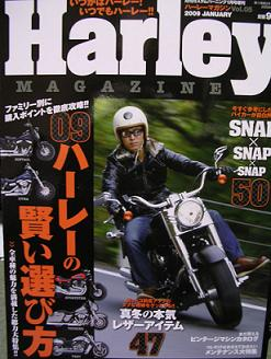 Harley Magazine VOL.5_a0098324_1713127.jpg