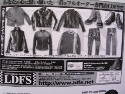 Harley Magazine VOL.5_a0098324_1716844.jpg
