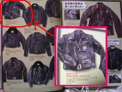 Harley Magazine VOL.5_a0098324_1812325.jpg