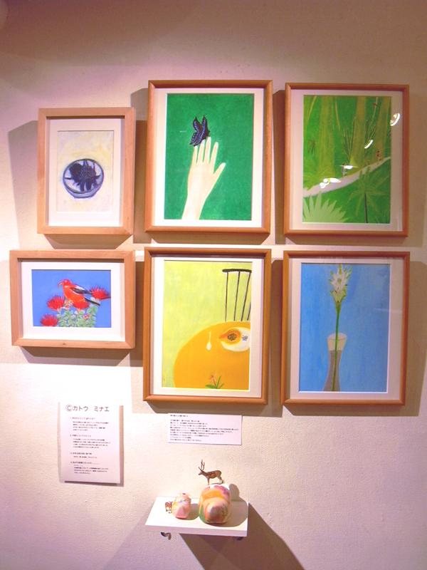 【福福百貨展2・2007】カトウミナエ_f0106626_0532183.jpg