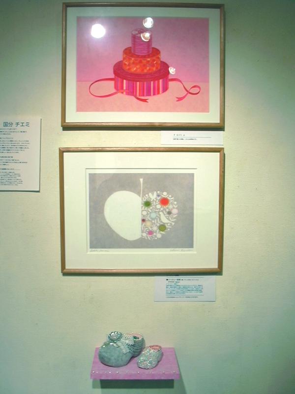 【福福百貨展2・2007】国分チエミ_f0106626_14337100.jpg