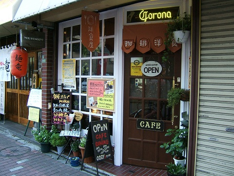 最近お気に入りの喫茶店_e0089232_21403249.jpg