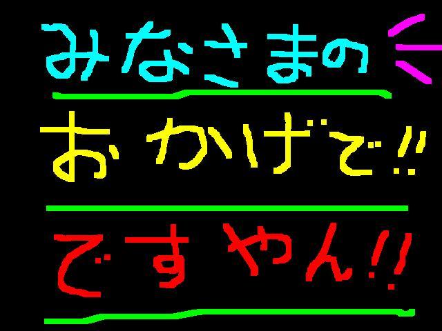 f0056935_17523553.jpg