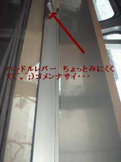 f0031037_16413287.jpg