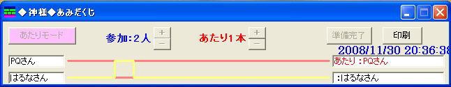 d0013149_21352792.jpg