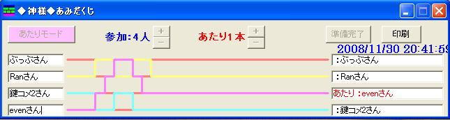 d0013149_21393525.jpg