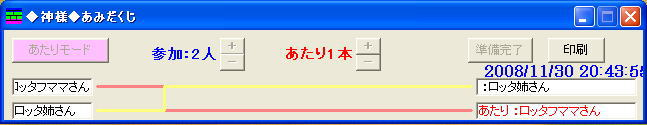 d0013149_21411191.jpg