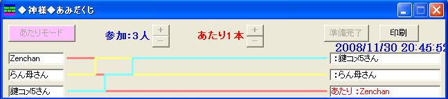 d0013149_21423025.jpg