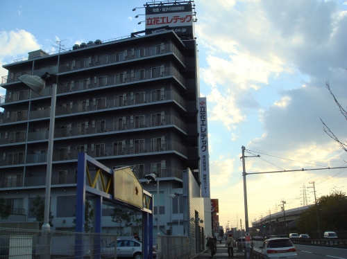 TE社「旧堺支店・南大阪支店同窓会」_c0108460_0224814.jpg