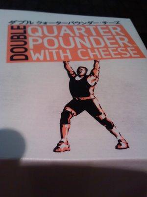 ダブルで、クォーターで、チーズで。_d0013269_17332337.jpg