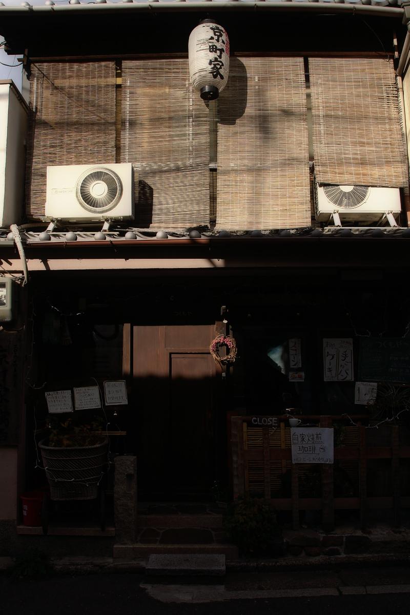 京都 真如堂_f0021869_22541595.jpg