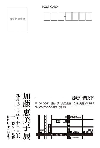 f0168773_2022774.jpg