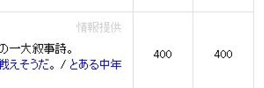 a0065774_20562087.jpg