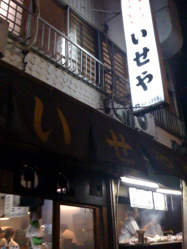 11/29(土)晴れ_f0072976_1045113.jpg