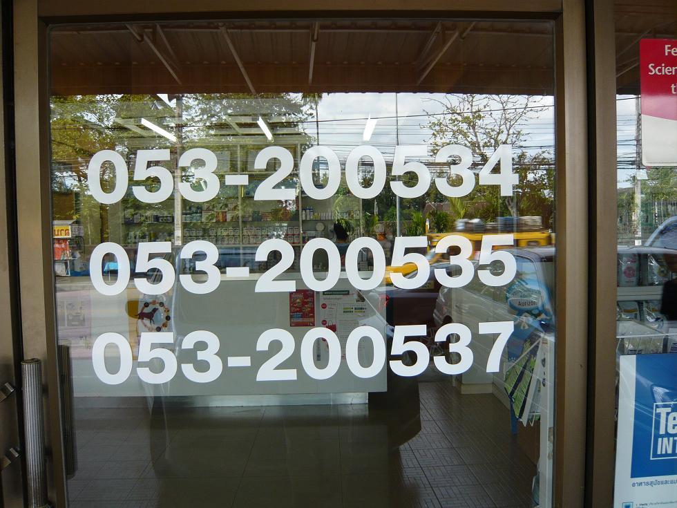 f0178278_20111428.jpg